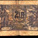 RomaniaP27-2Lei-1920-donatedek_f