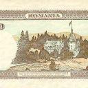 Bani romanesti din toate timpurile